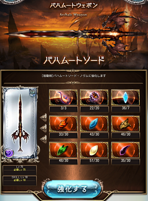Screenshot_2015-07-04-08-38-08.png
