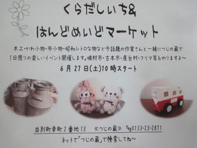 DSC09477.jpg