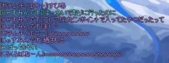 2015_03_14_21_59_24_000.jpg