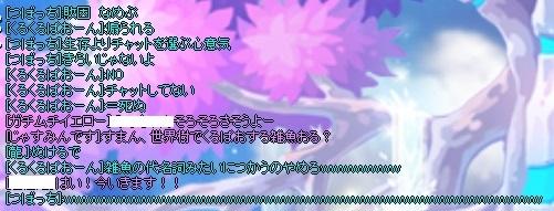 2015_03_14_22_10_15_000.jpg