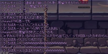 2015_03_14_22_42_53_000.jpg