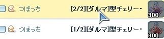 2015_03_15_18_26_20_000.jpg