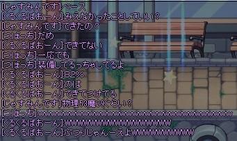 2015_03_15_21_26_00_000.jpg