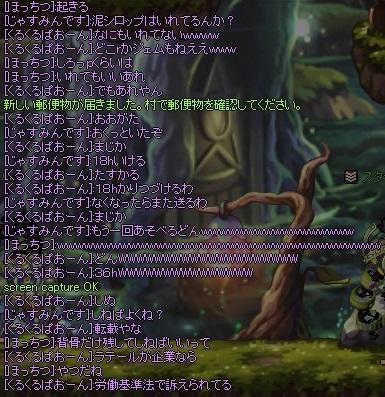 2015_03_16_03_51_16_000.jpg
