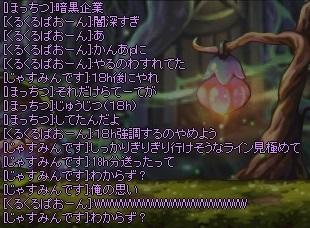 2015_03_16_03_52_49_000.jpg