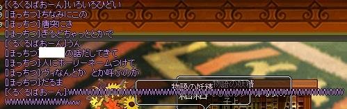 2015_03_16_12_42_04_000.jpg