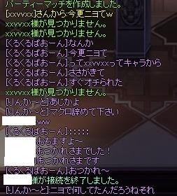 2015_03_17_22_59_50_000.jpg