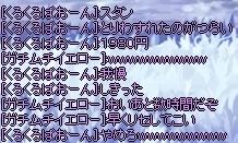 2015_03_18_03_01_12_000.jpg
