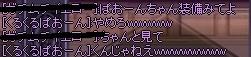 2015_03_18_07_16_45_000.jpg