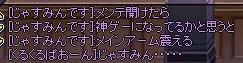 2015_03_18_07_42_39_000.jpg