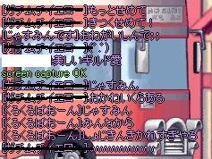 2015_03_19_00_46_08_000.jpg