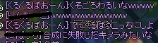 2015_03_28_22_55_54_000.jpg
