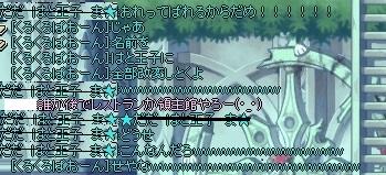 2015_03_30_22_25_21_000.jpg
