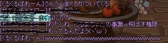 2015_03_31_19_26_19_000.jpg