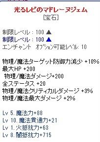 2015_03_31_21_13_54_000.jpg