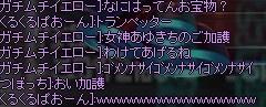 2015_04_10_06_48_25_000.jpg