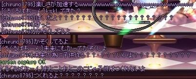 2015_04_11_20_05_33_000.jpg