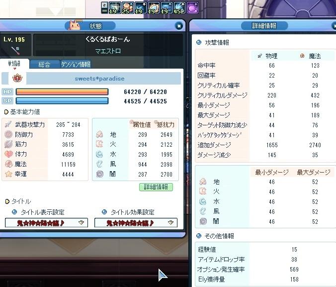 2015_04_17_21_22_39_000.jpg