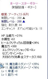 2015_04_20_09_19_57_000.jpg