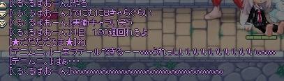 2015_04_23_21_46_09_000.jpg