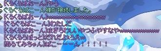 2015_04_25_10_20_24_000.jpg