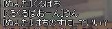 2015_04_26_18_57_41_000.jpg