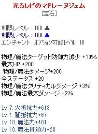 2015_04_27_03_49_13_000.jpg