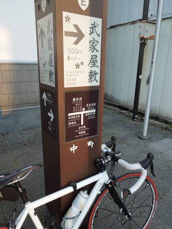 DSCN6652_kakubuk.jpg