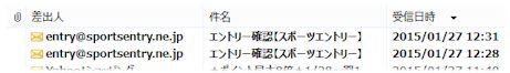 suport_ent20150127.jpg