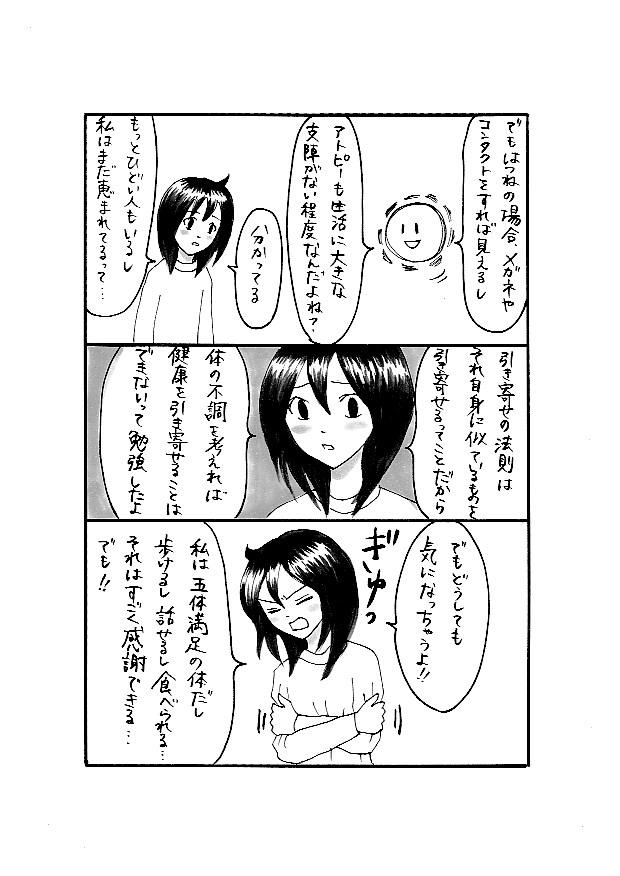 マンガ41