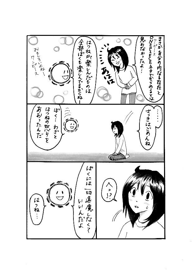 マンガ46