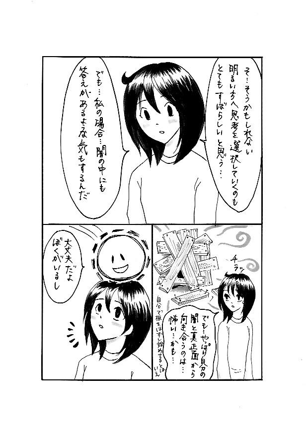 マンガ56