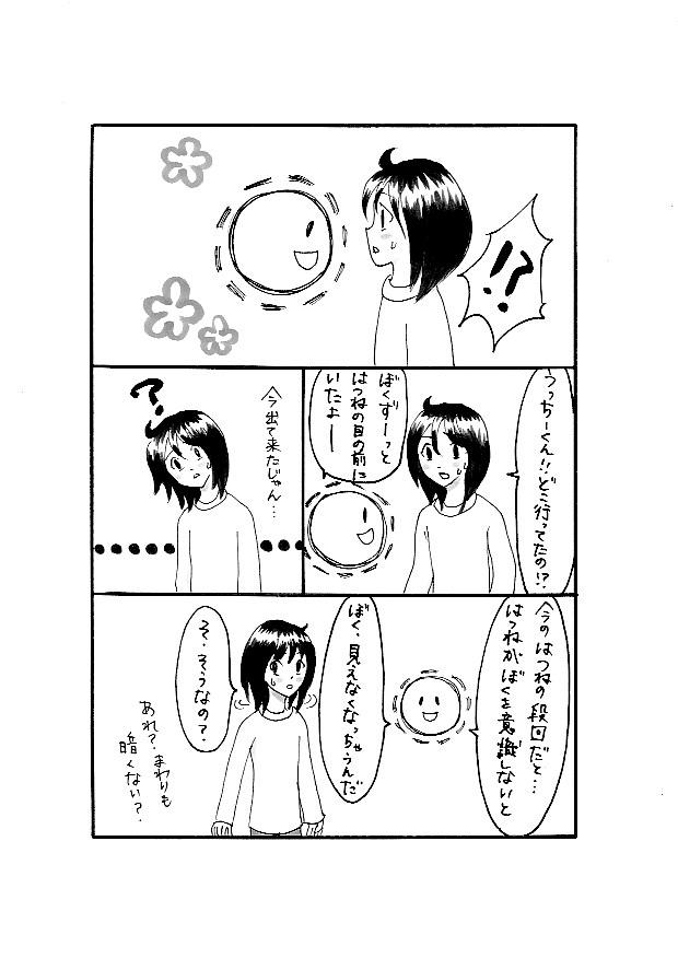 マンガ63