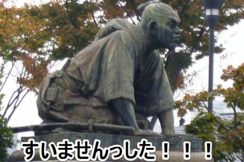 20131109115519.jpg