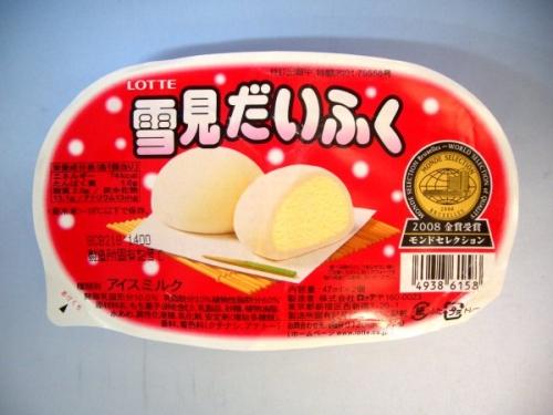 blog_import_506cfef5ae286.jpg