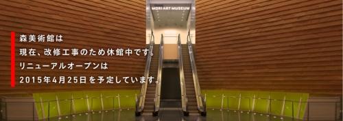 closed_jp.jpg