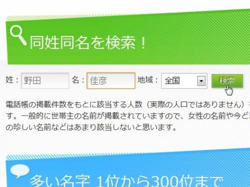 dousei_01.jpg