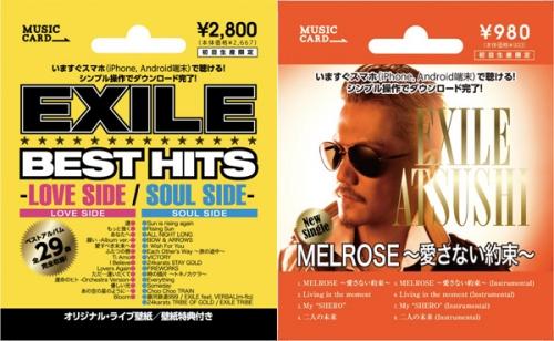 exile1_s.jpg