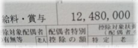 kyuuryo-thumbnail2.jpg