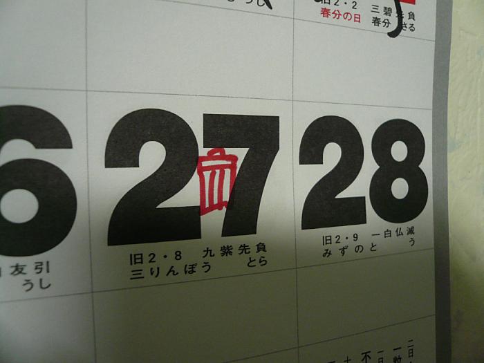 150327a.jpg