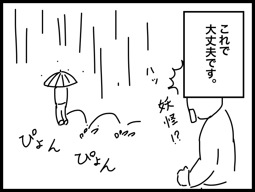 150513b.png