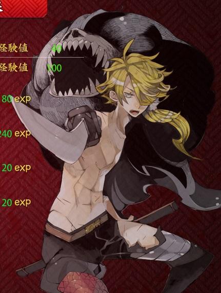 獅子王真剣必殺2