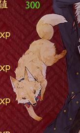 鳴狐真剣必殺2