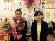 150412選挙勝利伸子