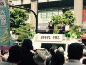 150510大阪遠征-1
