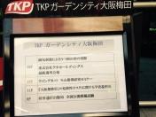 150510大阪遠征-5