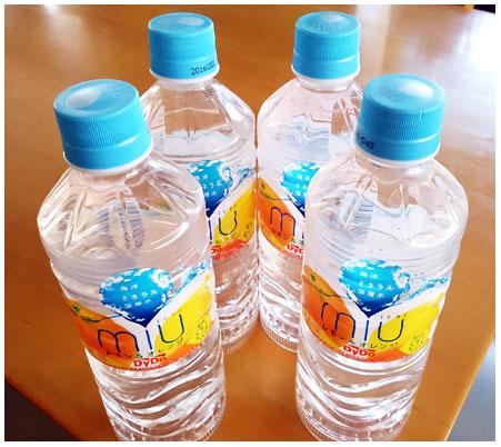 ダイドードリンコ miu レモン&オレンジ 550ml