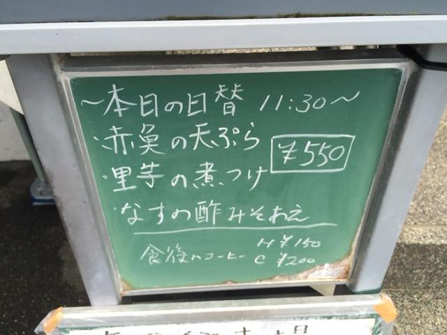 IMG_7200.jpg
