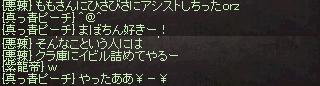 yasamabo2.png