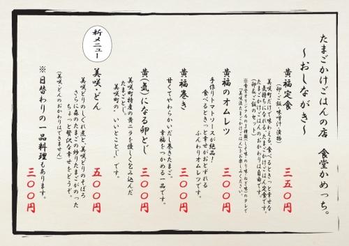 menu140401.jpg